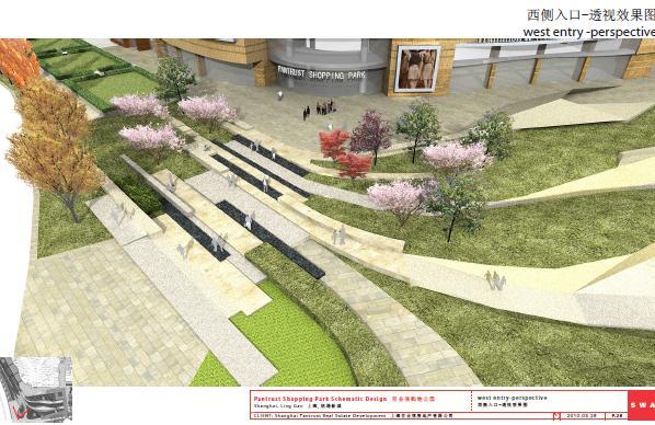 百业信龙泽购物公园景观方案设计2010——swa