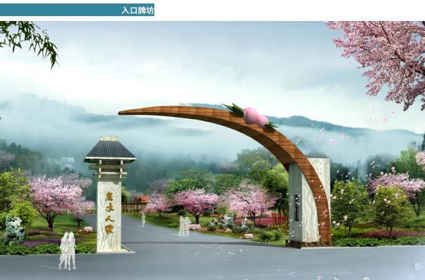 村庄入口设计效果图