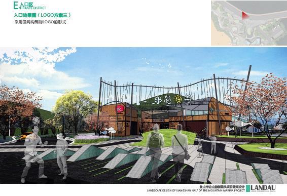 象山半边山景区半岛渔湾景观概念设计-游艇码头成果文件2014——