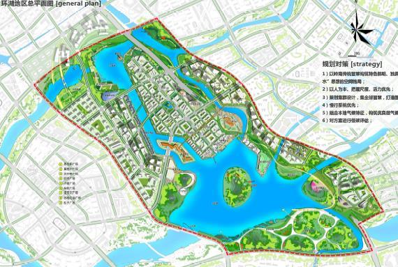 中新广州知识城国际竞赛核心区城市设计简本2013——同济