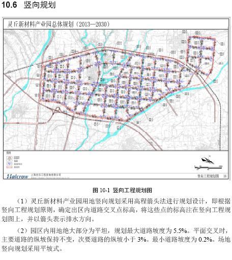 灵丘县城街道地图