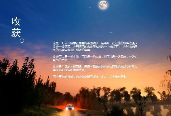 南京美丽乡村江宁示范区半岛农庄策划及景观概念设计