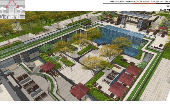 仁恒海河教育园10号地块景观概念设计2017——山水比德