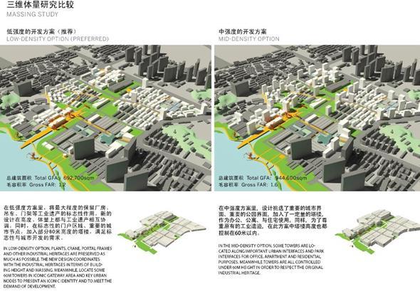 芜湖造船厂城市设计2016