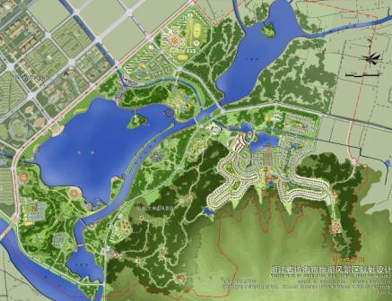 浙江临海南湖风景区规划设计——清华院