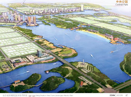 连云港滨海新区总体景观设计专家评审稿2009——edaw