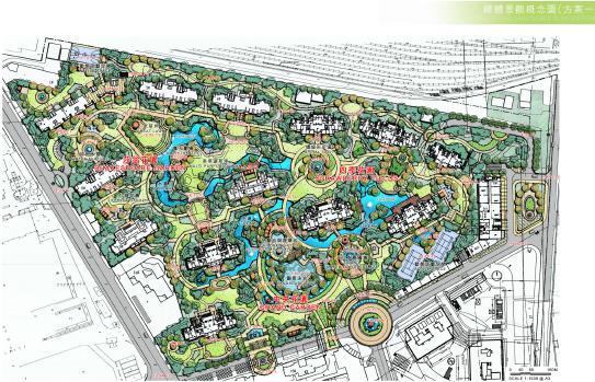 上海品尊国际居住区初步景观概念设计
