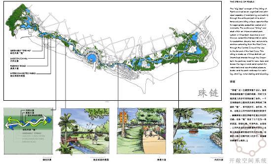 北海银滩旅游区景观设计