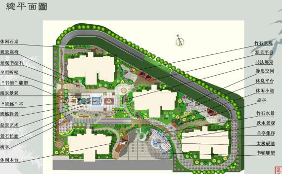 市兰亭水岸居住小区景观规划设计-城市设计信息网