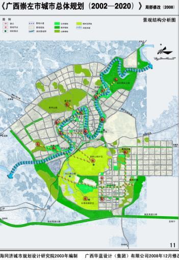 上海新天地地址_广西崇左市城市总体规划-优80设计空间