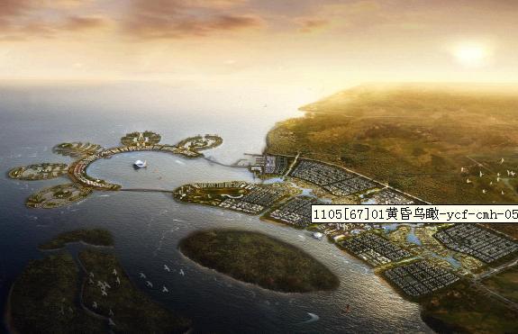 唐山湾国际旅游岛大清河西区概念性规划方案-优80设计