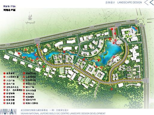 武汉国家生物园九峰创新基地一期方案深化设计2009 ...