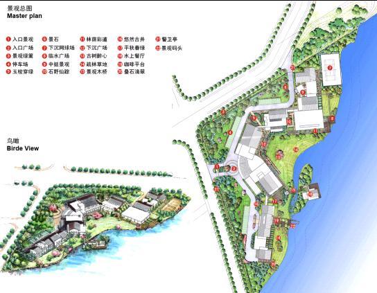 设计极力保持环湖景观的延续性,起伏的景观将断续的带状建筑低姿态