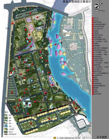 秦皇岛植物园山地园景观设计方案修改——北京土人