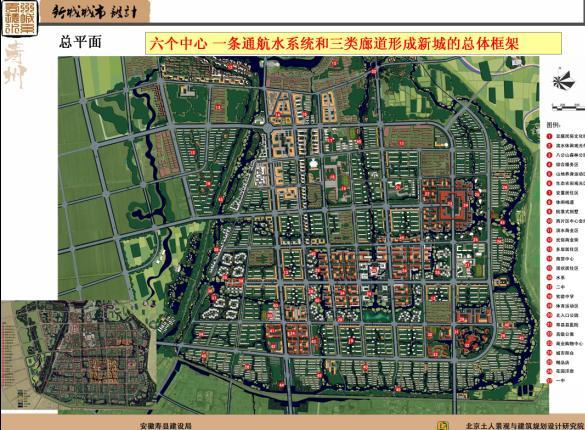 城市布置平面图