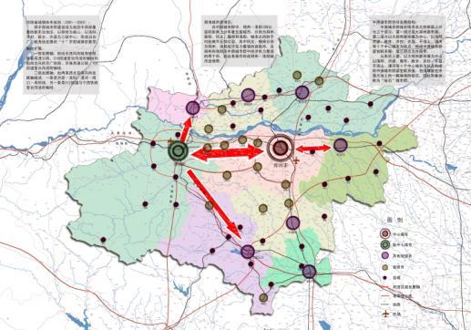 洛阳市城市空间发展战略规划-优80设计空间