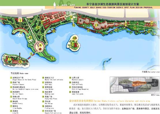江苏东湖湿地公园_优80设计空间
