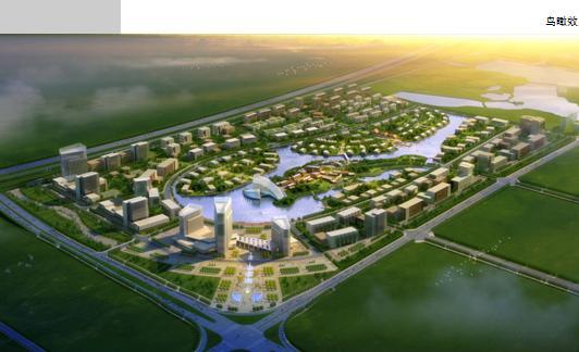 天津武清开发区软体区控制性详细规划——清华城规院