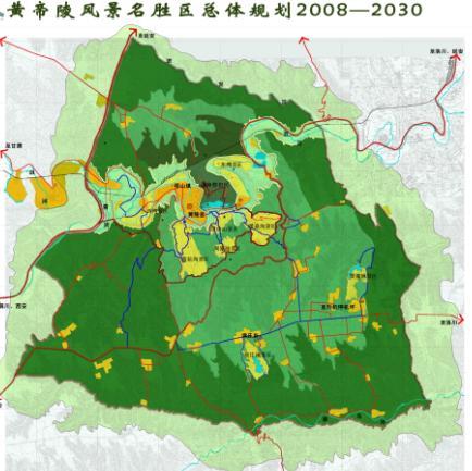 黄帝陵风景名胜区总体规划2008-2030