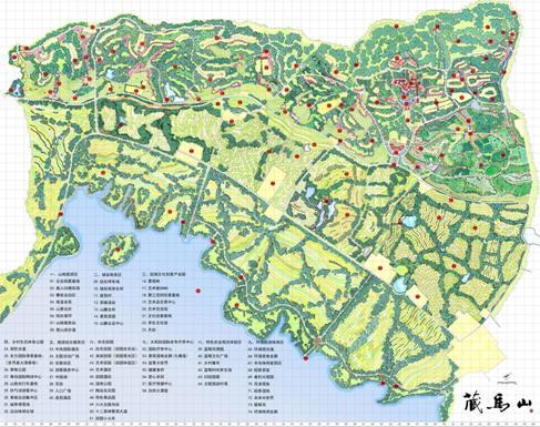 青岛藏马山乡村国际生态旅游区总体规划