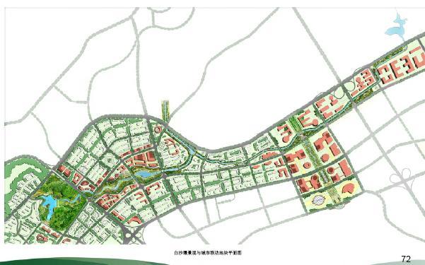 设计技术措施-规划建筑景观分册 2008年北京奥运会场馆赛后利用研究
