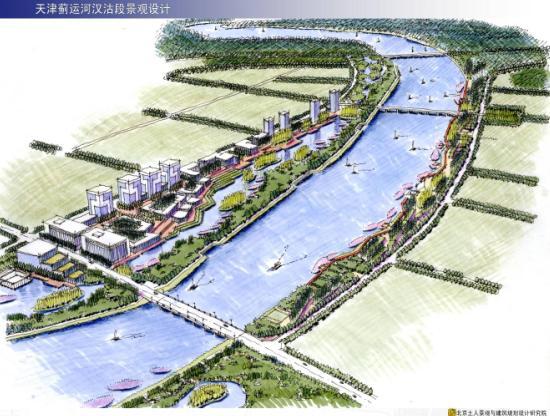 天津蓟运河汉沽段景观设计—北京土人-优80设计空间