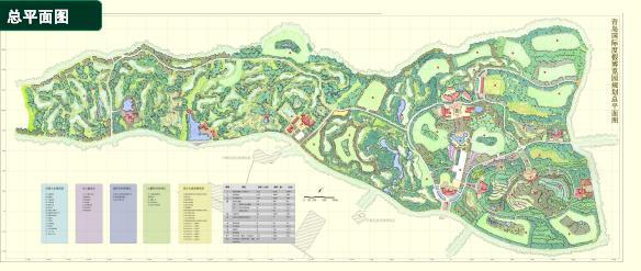 青岛国际度假博览园藏马山地块规划设计——大地风景