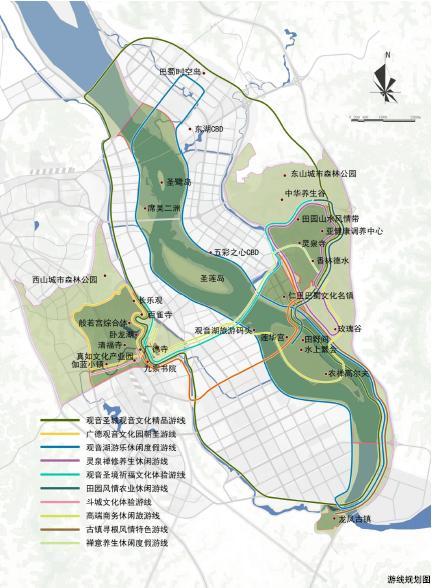遂宁中国观音文化旅游区总体规划评审稿2013——大地