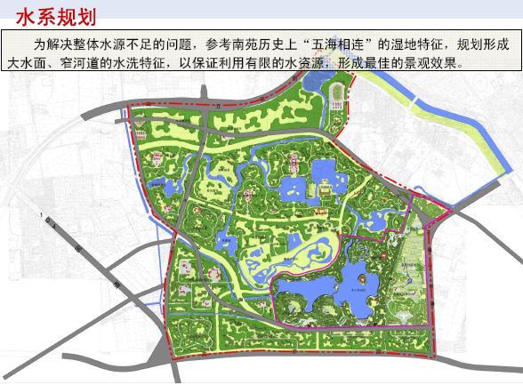 武汉后湖规划图片分享; 海秀公园规划图图片分享;